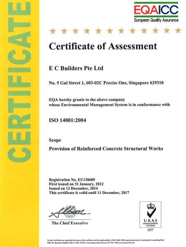 ISO140012004-Dec2017
